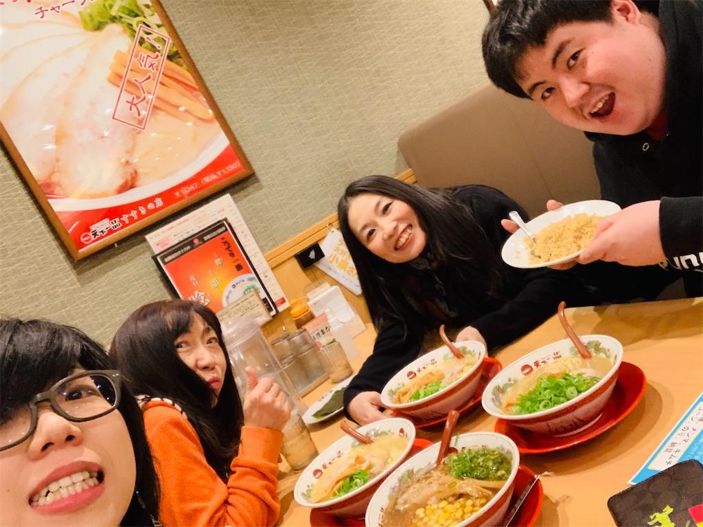 f:id:yoshizawa_yoshizawa:20200321112825j:image
