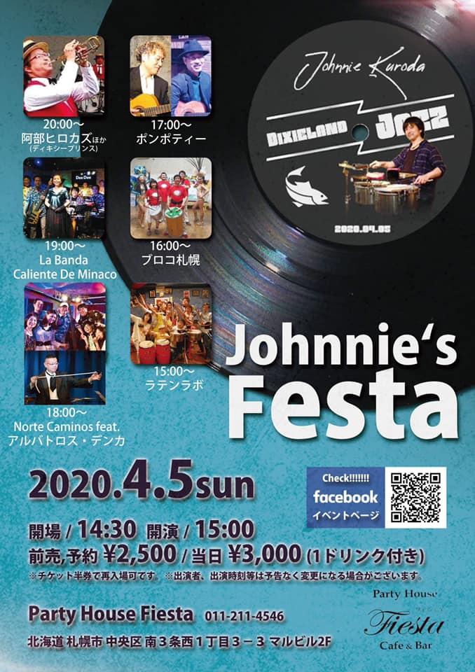 f:id:yoshizawa_yoshizawa:20200321154954j:plain