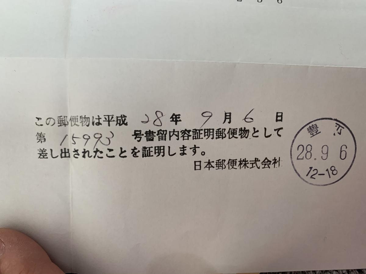 f:id:yoshizawa_yoshizawa:20200322140451j:plain