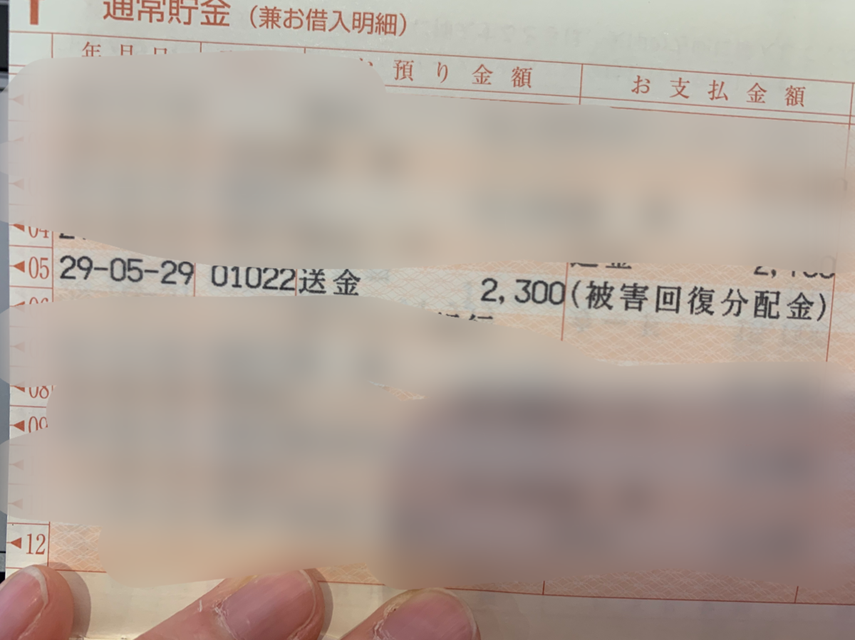 f:id:yoshizawa_yoshizawa:20200323155116p:plain