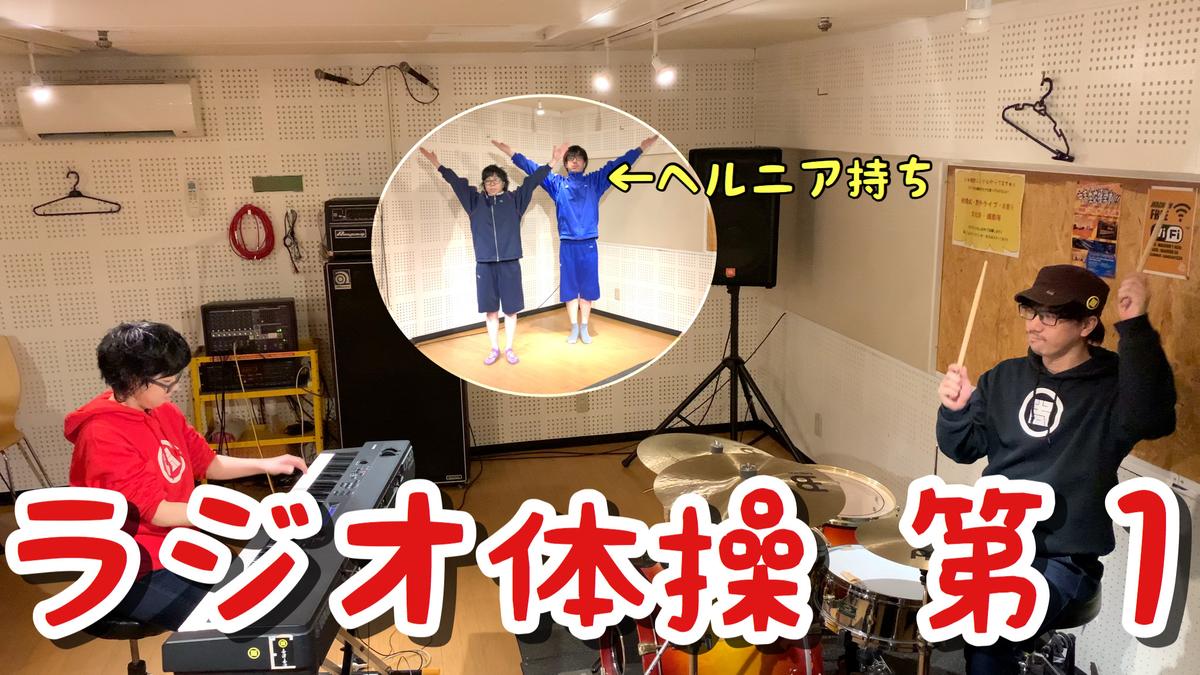 f:id:yoshizawa_yoshizawa:20200325203415j:plain
