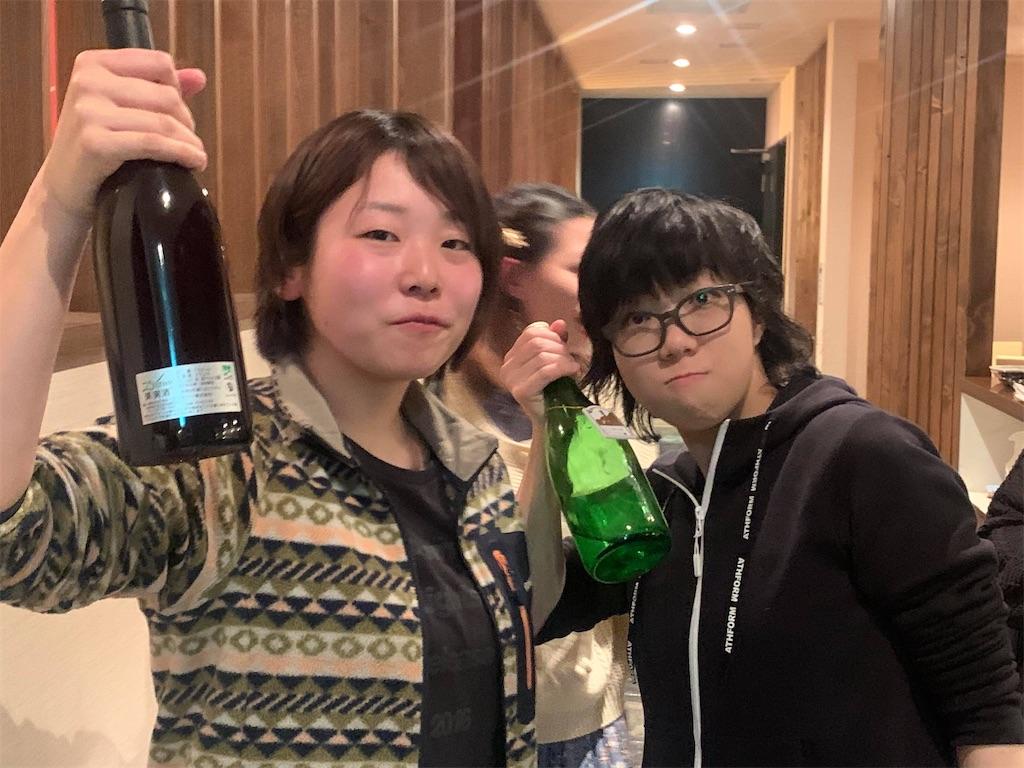 f:id:yoshizawa_yoshizawa:20200329155951j:image