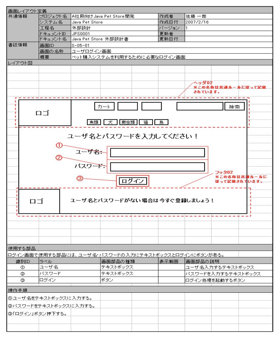 f:id:yoshizawar:20200808113932p:plain:w200