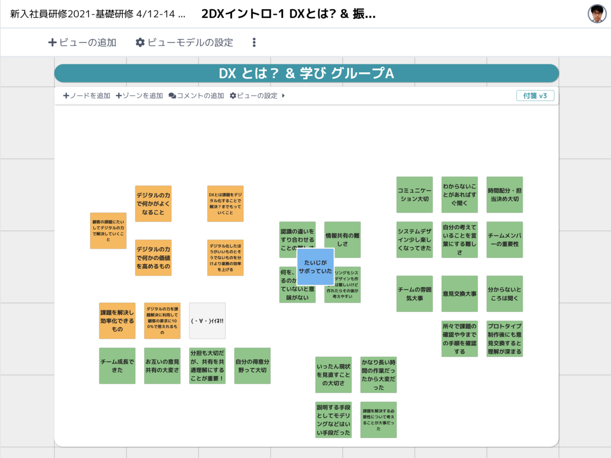 f:id:yoshizawar:20210509230524p:plain