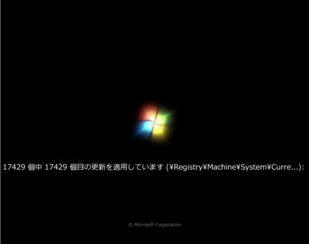 f:id:yoshizjn:20101218113617p:image