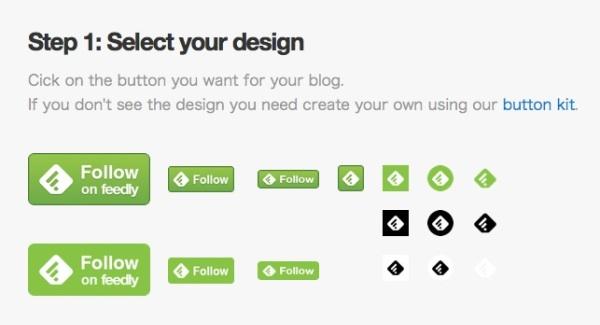 feedlyのボタンデザインセレクト画面