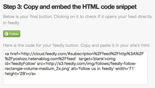 ボタンのコードが表示される