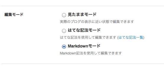 Markdown設定ボタン