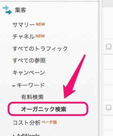 f:id:yoshizoblog:20140112191220j:plain