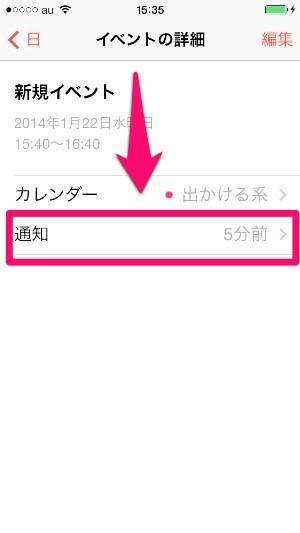 f:id:yoshizoblog:20140122155339j:plain