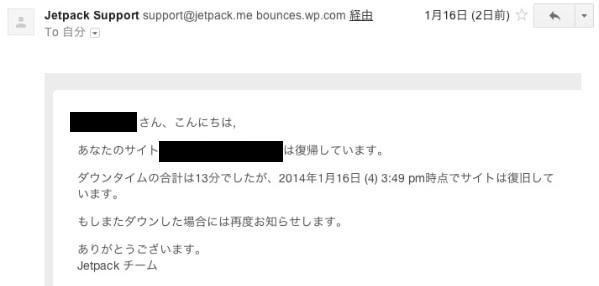 f:id:yoshizoblog:20140122161150j:plain
