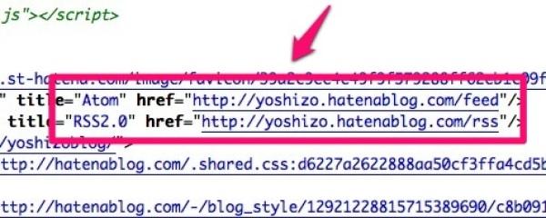 RSSフィードのURLが表示される