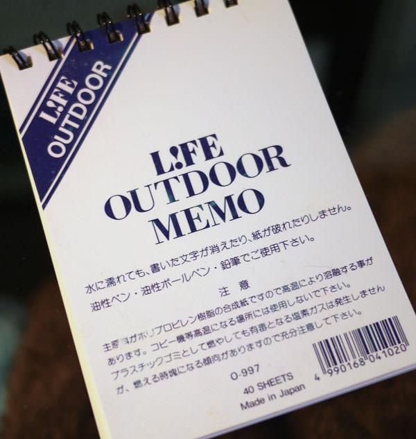 ライフのメモ帳「LIFE OUTDOOR MEMO」