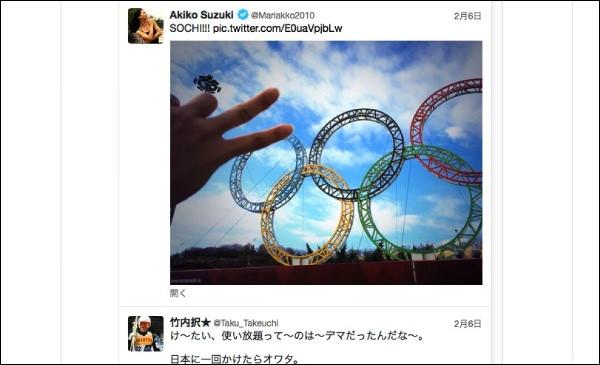 ソチ冬期オリンピック日本代表選手のつぶやき タイトル画像