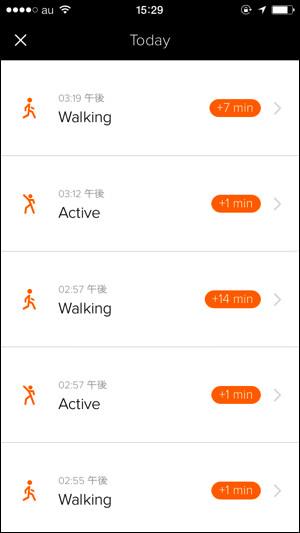 アプリ「Human」 ウォーキング記録画面 細切れに記録されている画像