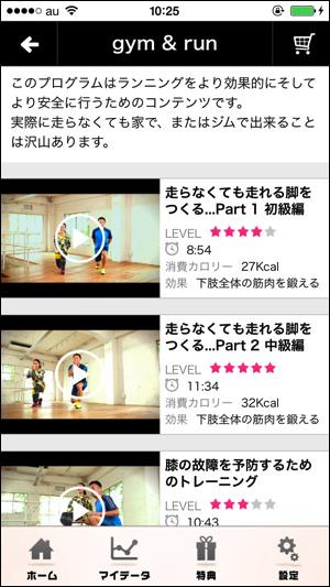 adidas × Panasonic トレーニングアプリ 走らなくても走れる足を作る動画