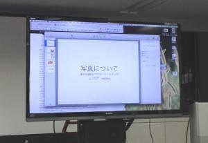 第16回東京ブロガーミートアップ タイトル画像