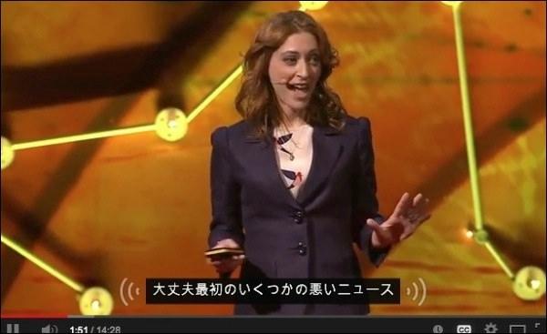 YouTube 字幕テロップを表示 日本語が自動翻訳され、表示されている画面