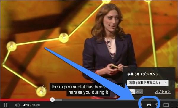 YouTube 字幕テロップを表示 CCアイコンではない場合もある
