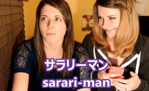 和製英語「カンニング」を大声で言うとヤバイぞ(笑)という動画 タイトル画像