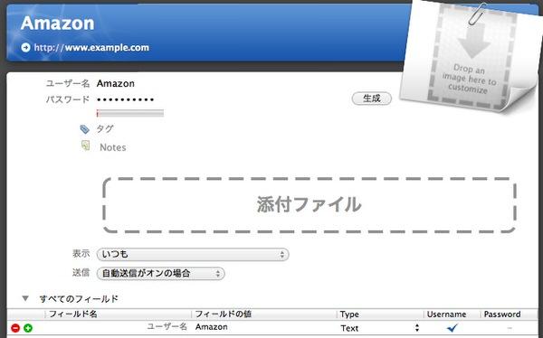 f:id:yoshizoblog:20140328093211j:plain