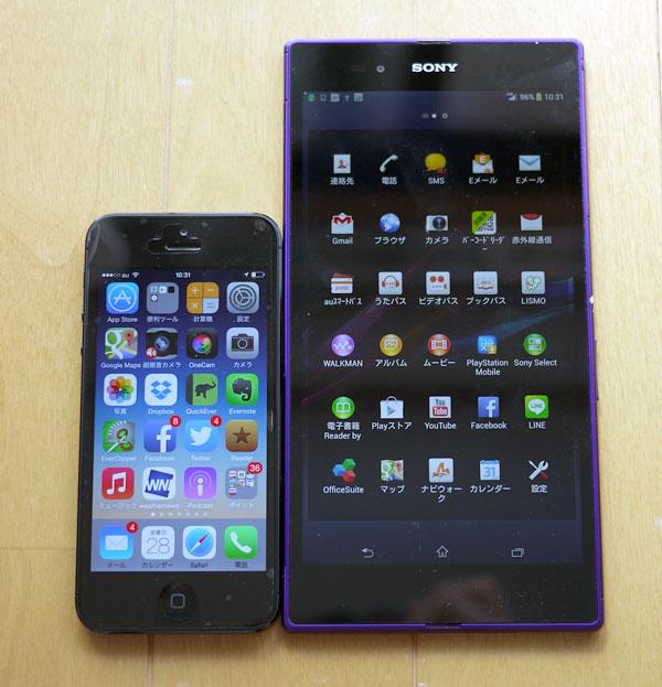 「Xperia Z Ultra」と「iPhone 5」の大きさ比較 表側