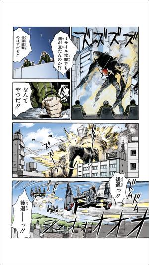 コミックウォーカー 新世紀エヴァンゲリオン カラー化された画面