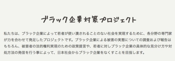 f:id:yoshizoblog:20140409011631j:plain