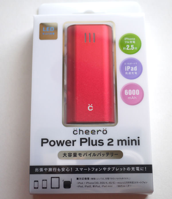 cheero Power Plus 2 mini 6000mAh パッケージ画像