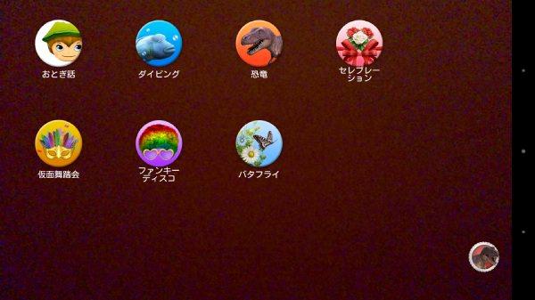 f:id:yoshizoblog:20140417082029j:plain