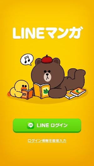 f:id:yoshizoblog:20140828235750j:plain