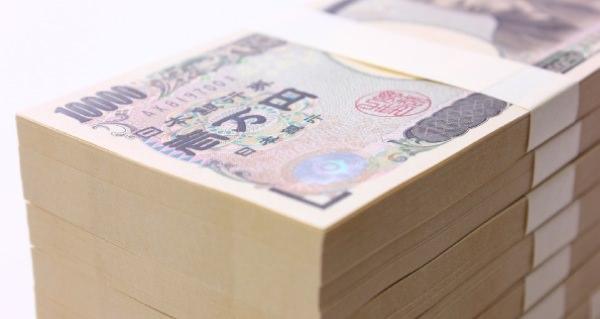 au違約金のタイトル画像 お金の画像
