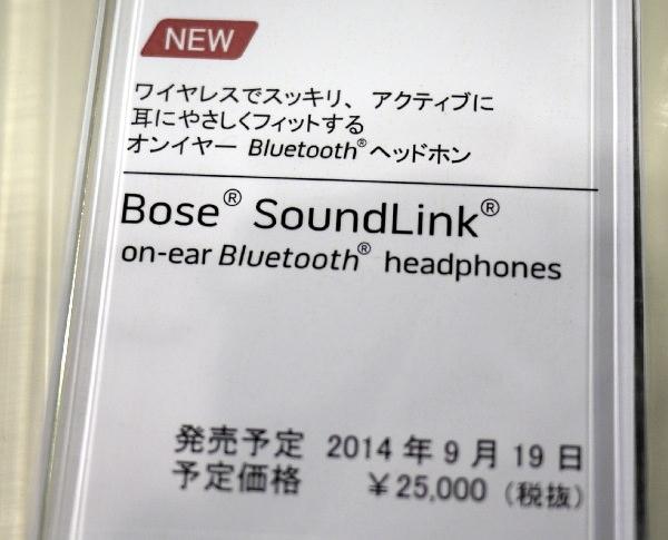ボーズ サウンドリンク オンイヤー Bluetooth ヘッドホン 価格