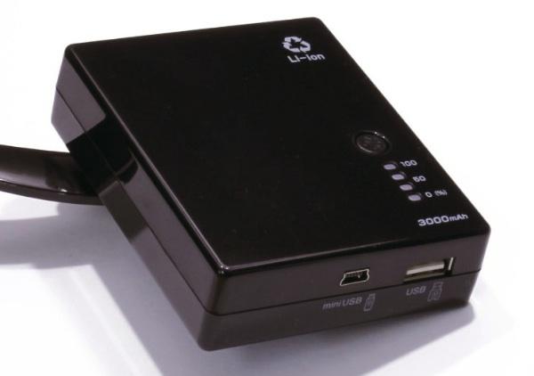 手回し充電池 QM-051BK