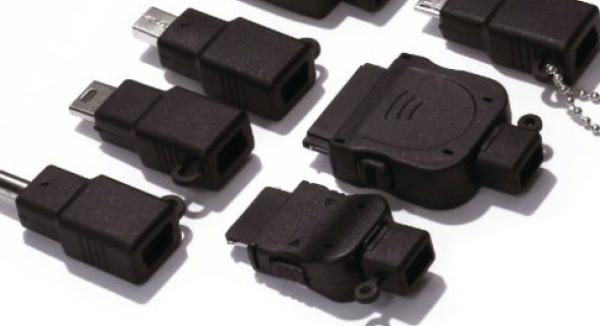 手回し充電池 QM-051BK 付属の各種接続コネクタ