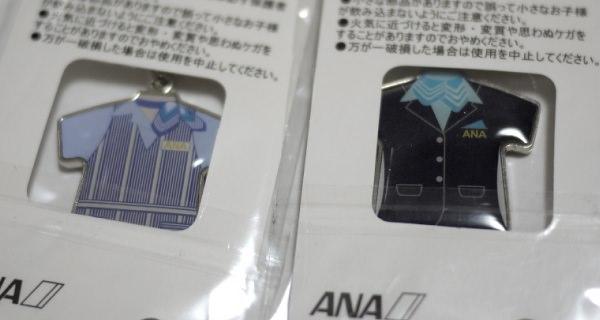 ANAの制服型キーホルダー 裏はキャビンアテンダント