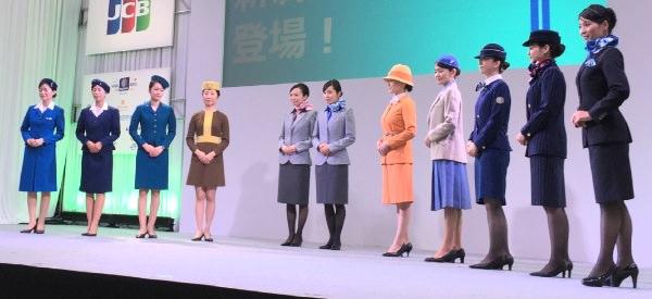 ANA新制服ファッションショー タイトル画像