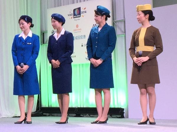 ANAのCA制服 1代目から4代目