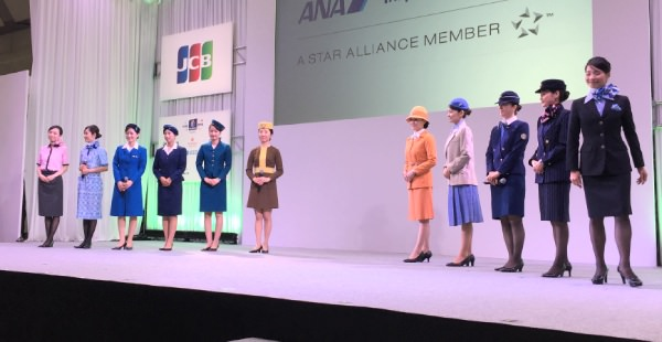 ANAのCA新制服ファッションショー