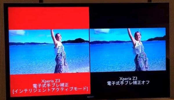 ソニー「Xperia Z3」カメラ手振れ補正サンプル画像