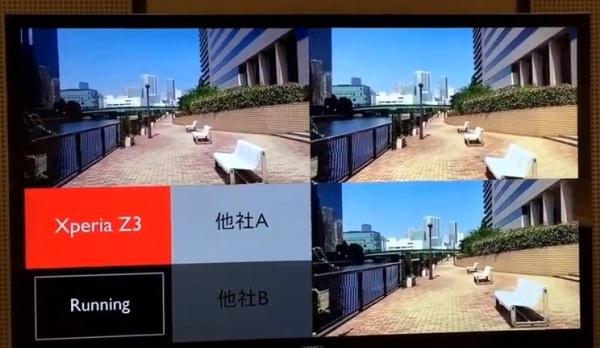 ソニー「Xperia Z3」カメラ手振れ補正サンプル画像のA社