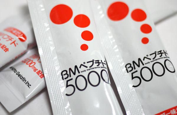 ニッタバイオラボのコラーゲン「BMペプチド5000」