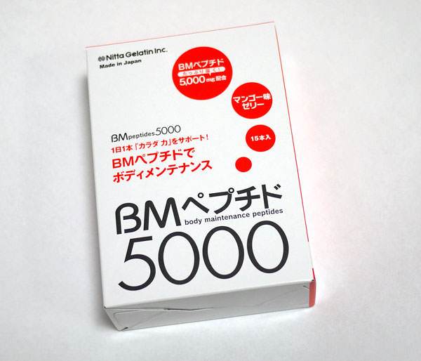 「BMペプチド5000」全体画像