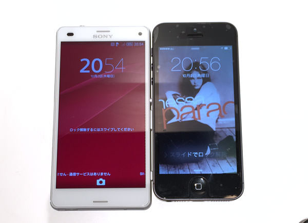Xperia Z3 Compact SO-02G と iPhone 5の大きさを比較
