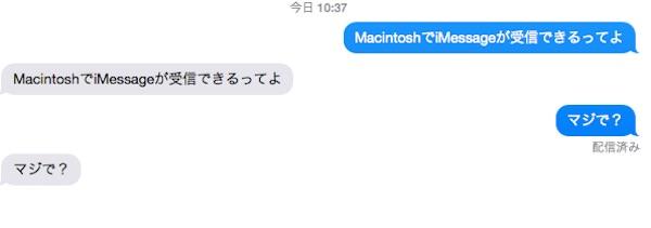 f:id:yoshizoblog:20141118104525j:plain