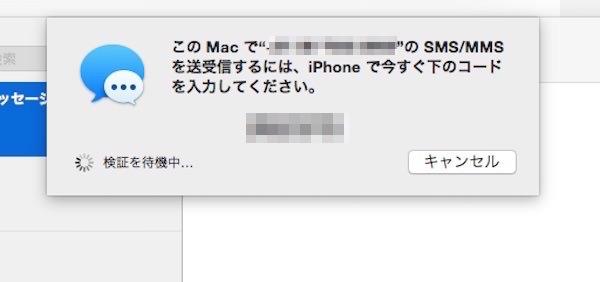 Macintoshに表示されたキーコード