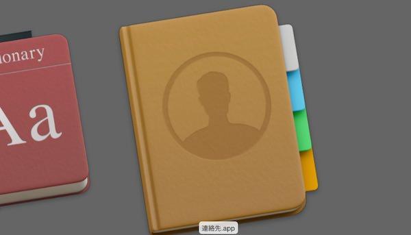 Macintosh 連絡先アプリ アイコン画像