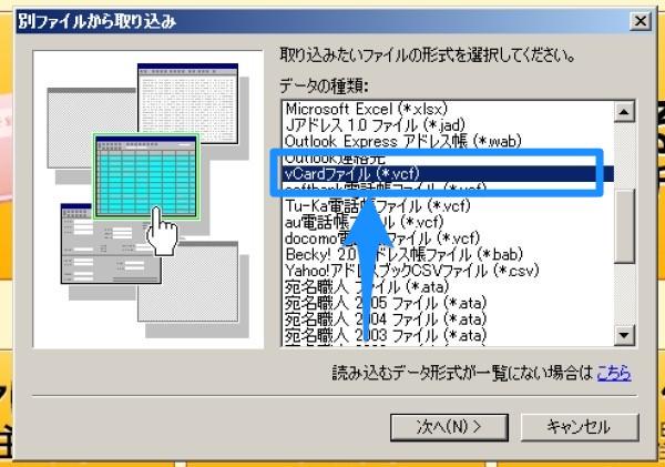 f:id:yoshizoblog:20141130124131j:plain