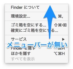 「Command」+「Shift」+「4」+「スペース」だと、メニューバーがキャプチャーできない