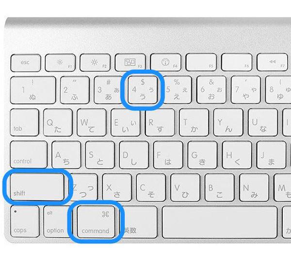 「Command」+「Shift」+「4」+「スペース」のショートカットキーの図